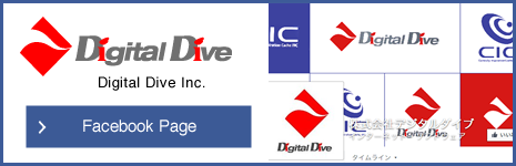 Digital Dive Inc. Facebook Page